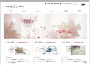 demo2サイト
