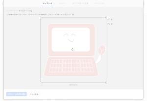 Googleページプロフィール写真